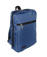 Рюкзак DNK Backpack 900-2 Синий, КОД: 1388315