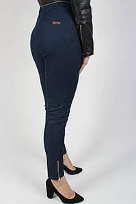Лосины джеггинсы женские №791 джинс замочки по ножке