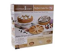 Многофункциональная форма COPPER CHEF PERFECT CAKE PAN   Круглая форма для выпечки
