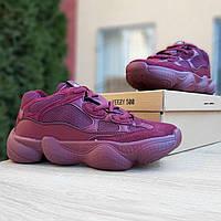 Кроссовки женские в стиле Adidas Yeezy Boost 500 бордовые