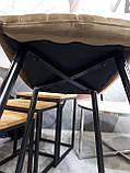 Полубарный стул B-22 капучино велюр Vetro Mebel (бесплатная доставка), фото 8