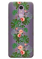 Прозрачный силиконовый чехол iSwag для LG Q7 с рисунком - Тропические листья H539, КОД: 1398950