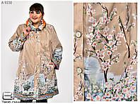 Женский модный плащ с плащевки с 3D рисунком и капюшоном, большого размера р- 60, 62, 64, 66, 68, 70 бежевый