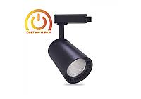 Трековый светодиодный светильник Feron AL100 8w  (черный)