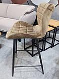 Полубарный стул B-22 капучино велюр Vetro Mebel (бесплатная доставка), фото 3