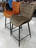 Полубарный стул B-22 капучино велюр Vetro Mebel (бесплатная доставка), фото 7