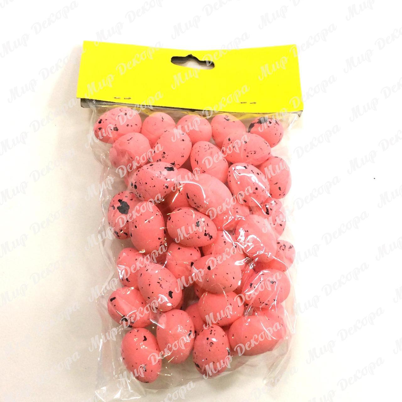 Яйца пасхальные, 50 шт, 2,5 см, розовые