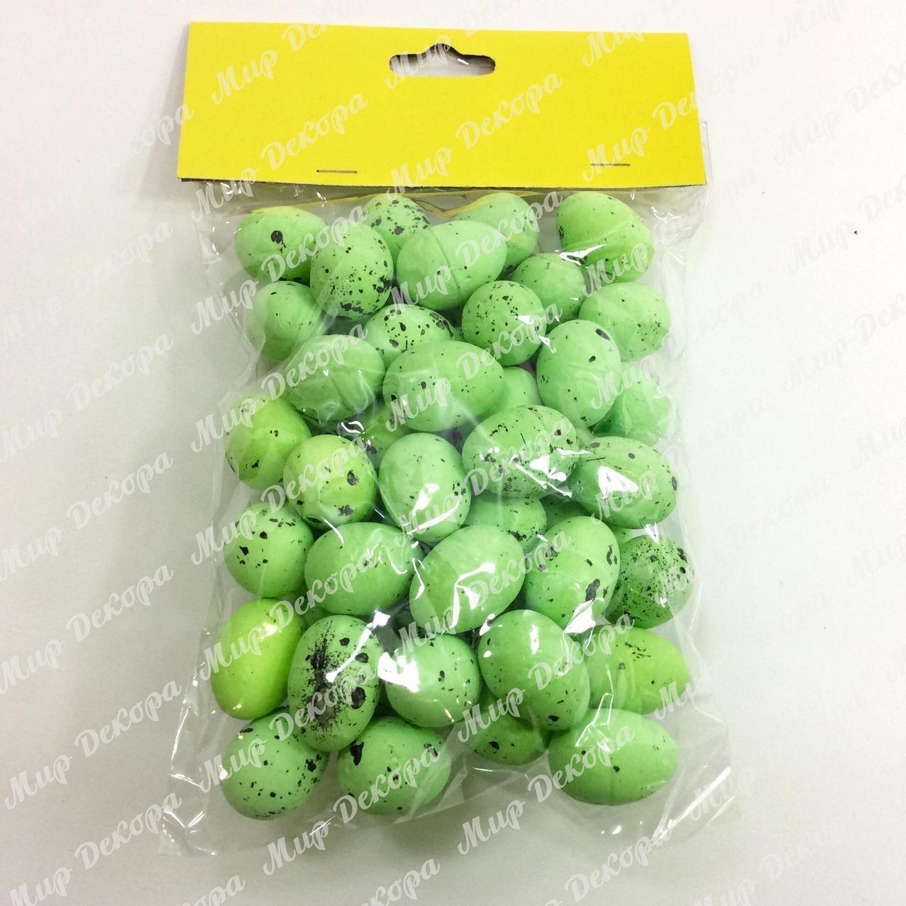 Яйца пасхальные, 50 шт, 2,5 см, зеленые