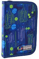Пенал Smart 532077 Galaxy