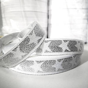 Тесьма со звездами для отделки 2,5см, люрекс серебро