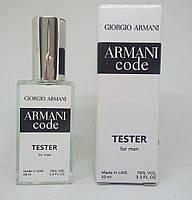Giorgio Armani Code for Men - Dubai Tester 60ml
