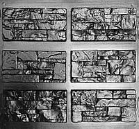 КВАРЦИТ - комплект форм для искусственного камня; в 1 м² - 32 шт; в комплекте 0,56 м²