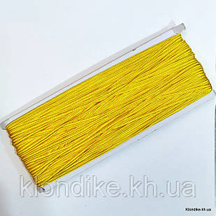 Шнур сутажный, плоский, ширина: 3 мм, Цвет: Желтый (5 метров)
