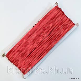 Шнур сутажный, плоский, ширина: 3 мм, Цвет: Светло-красный (5 метров)