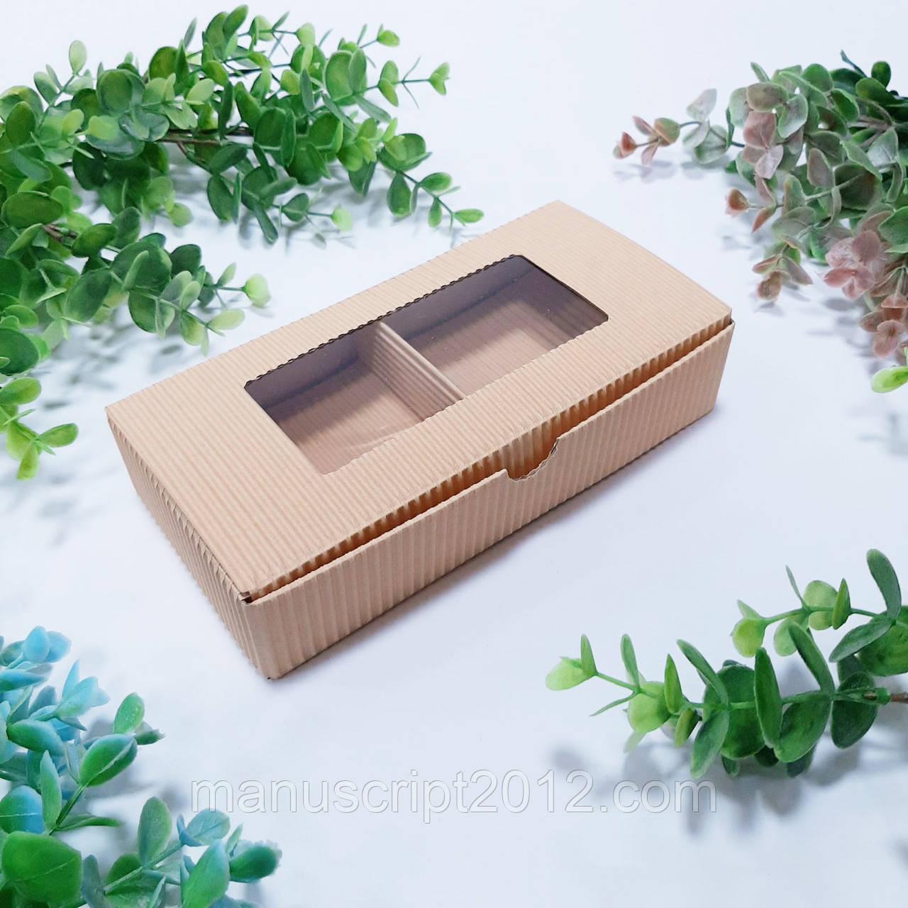 Коробка универсальна 185х95х35 мм. кремово-пудровая