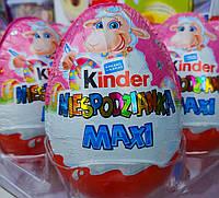 Kinder Maxi киндер сюрприз шоколадное яйцо 100g
