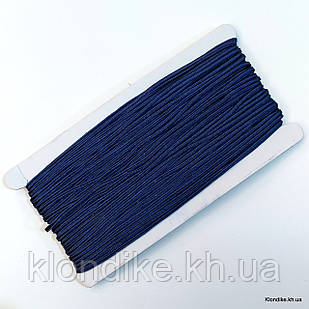 Шнур сутажный, плоский, ширина: 3 мм, Цвет: Синий (5 метров)