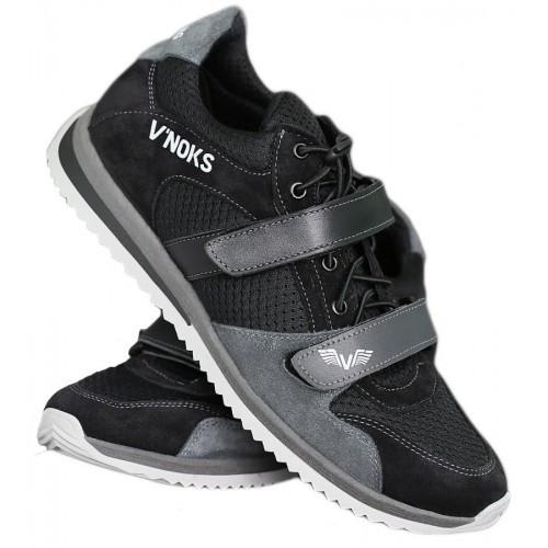 Кроссовки мужские спортивные V`Noks Boxing Edition Grey 40 размер черный с серым