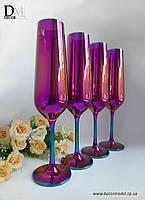 Набор бокалов для шампанского Bohemia Strix 200 ml (цвет: РОЗОВЫЙ)