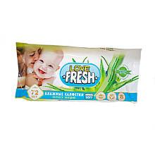Серветки вологі Love Fresh (дитячі) 72шт арт.1729