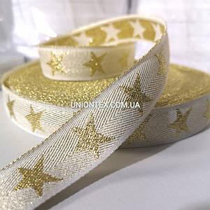 Тесьма со звездами для отделки 2,5см, люрекс золото