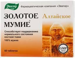 Золотое мумие алтайское очищенное 60 таб.по 0.2г. Бийск Россия