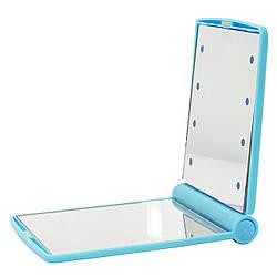 Мини-зеркало Travel Mirror с LED подсведкой на 8 светодиодов косметическое Blue 3377-9829, КОД: 1391411