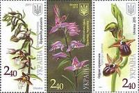 «Колекція Національного ботанічного саду ім. М. М. Гришка»