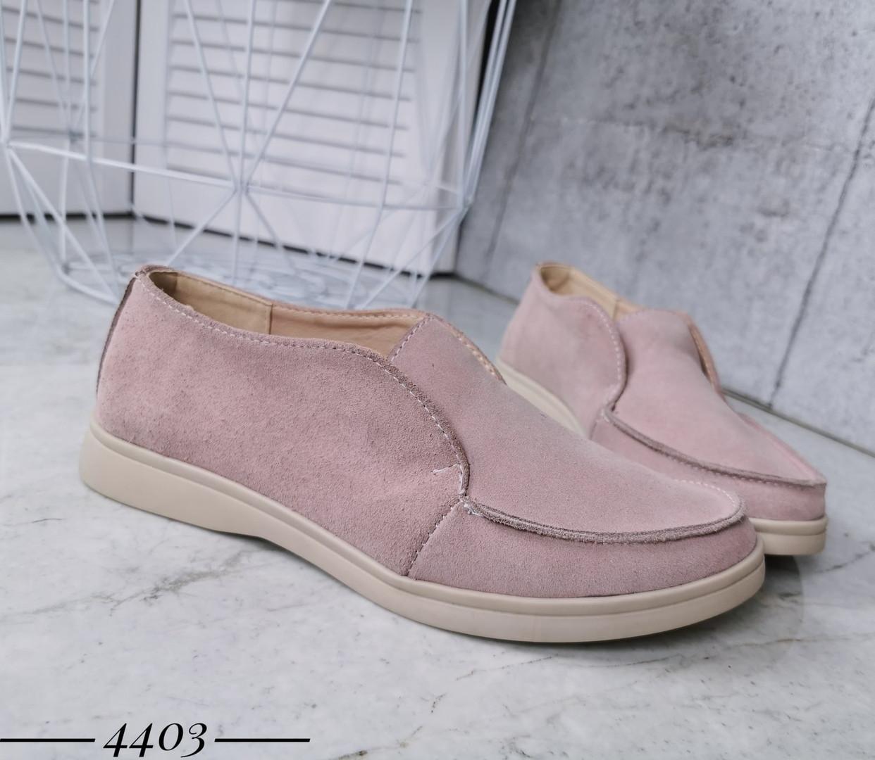 Женские пудровые туфли, из натуральной замши 36 ПОСЛЕДНИЕ РАЗМЕРЫ