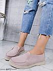 Женские пудровые туфли, из натуральной замши 36 ПОСЛЕДНИЕ РАЗМЕРЫ, фото 5