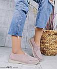 Женские пудровые туфли, из натуральной замши 36 ПОСЛЕДНИЕ РАЗМЕРЫ, фото 6