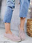 Женские пудровые туфли, из натуральной замши 36 ПОСЛЕДНИЕ РАЗМЕРЫ, фото 7