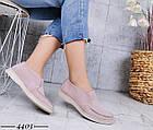 Женские пудровые туфли, из натуральной замши 36 ПОСЛЕДНИЕ РАЗМЕРЫ, фото 8