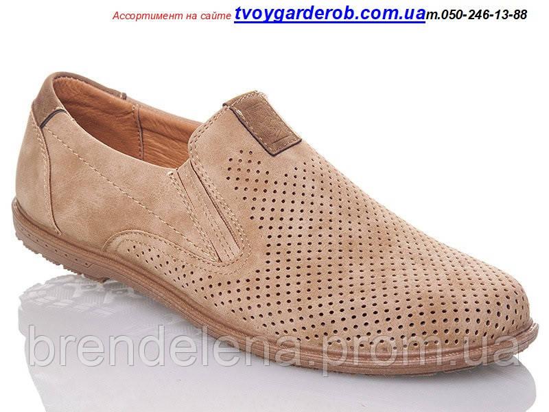 Стильные туфли мужские Dual р40-46 (код 5441-00)