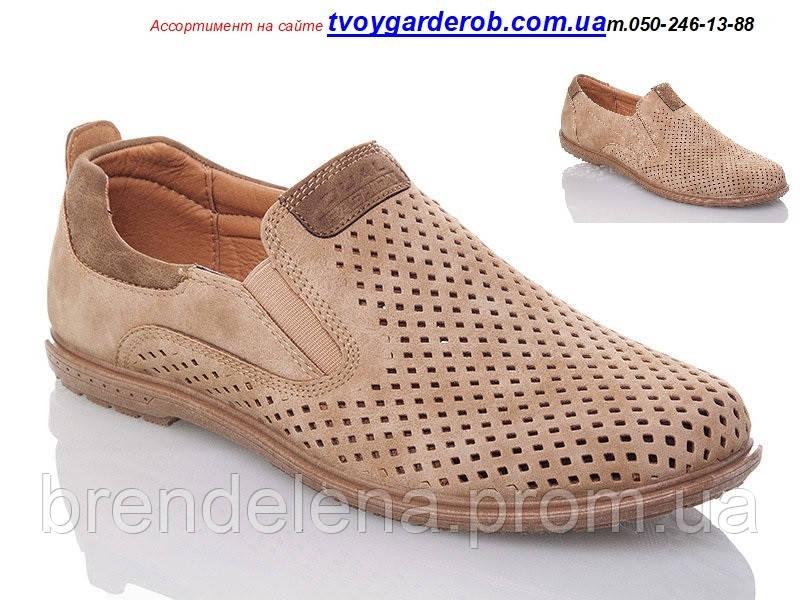 Стильные туфли мужские Dual р40-46 (код 5442-00) 45