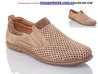 Стильные туфли мужские Dual р40-46 (код 5442-00) 41