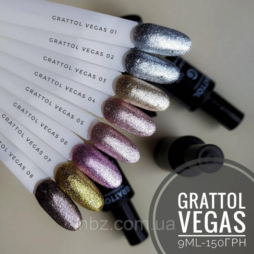 9ml. Гель лаки Grattol Professional Серія Vegas