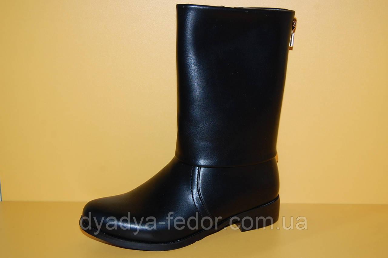 Демисезонные ботинки  для девочек ТМ Эльф код 211-015 размер 33, 37, 38