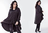 Женская туника-рубашка большой размер черный