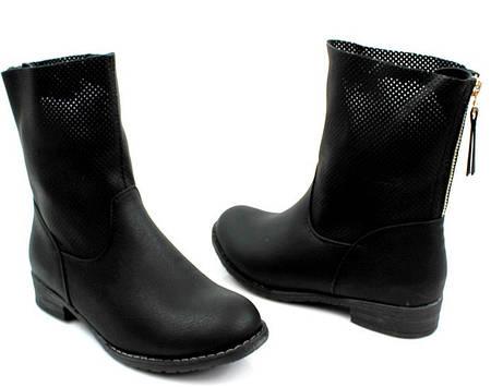 Женские ботинки JESS