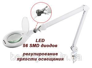 Лампа-лупа для косметолога мод. 8066 U-5D LED (5 диопт.), збільшувальна лампа з кріпленням до столу