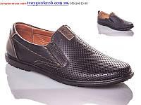 Стильные туфли мужские Dual р40-45 (код 5441-00)