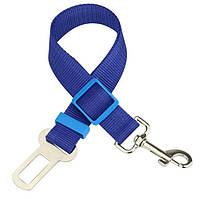 Автомобильный ремень безопасности для собаки GoodTrip 43-72 см Blue HbP050624, КОД: 1358230