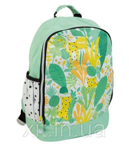 Маленькие школьные рюкзаки Hide & Seek Milan