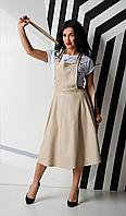 Молодежный сарафан-юбка трансформер из экокожи, фото 1