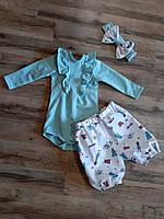 Комплект (боді, шорти, пов'язка) дитячий бавовняний для малюків Комплект детский хлопок девочке