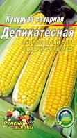 Кукуруза Деликатесная пакет 10 грамм