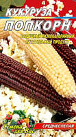 Кукуруза Попкорн пакет 10 грамм