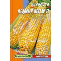 Кукуруза Медовый Нектар пакет 10 грамм