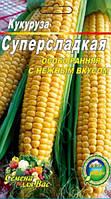 Кукуруза Супер сладкая пакет 10 грамм
